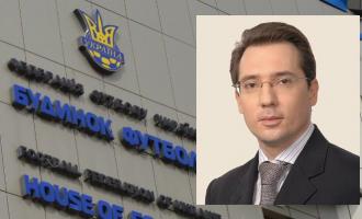 Андрей Шумилов из ФФУ зачищает уголовное дело: чиновник Януковича купил следствие
