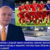 Артем Франков о том, почему в России и Украине нет футбольного будущего?