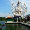 Туры в Тхакхлонг, Таиланд