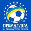 УПЛ 2016/2017: победа Динамо Киев и сомнительные результаты второго тура
