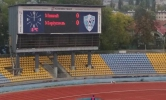 Мариуполь дожал Минай в тяжелом матче