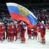 Российские хоккеисты в финале ЧМ «порвали» словаков! (Видео)
