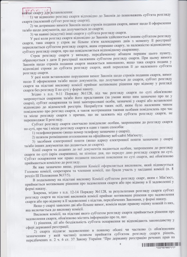 Андрей Шумилов ФФУ