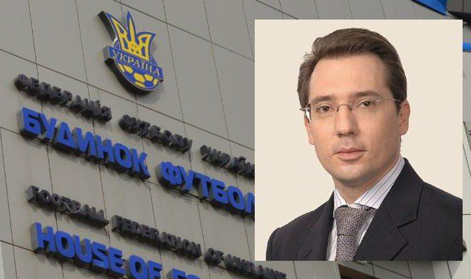 Шумилов Андрей, ФФУ