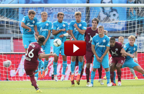 Футбол онлайн трансляция бесплатно англия