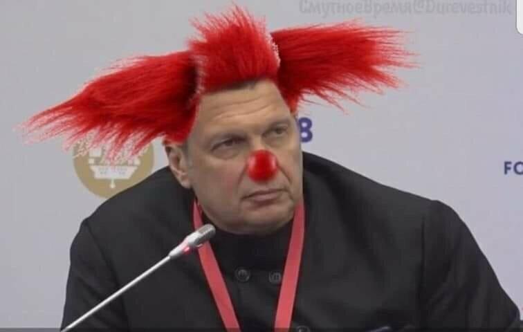 соловьев клоун