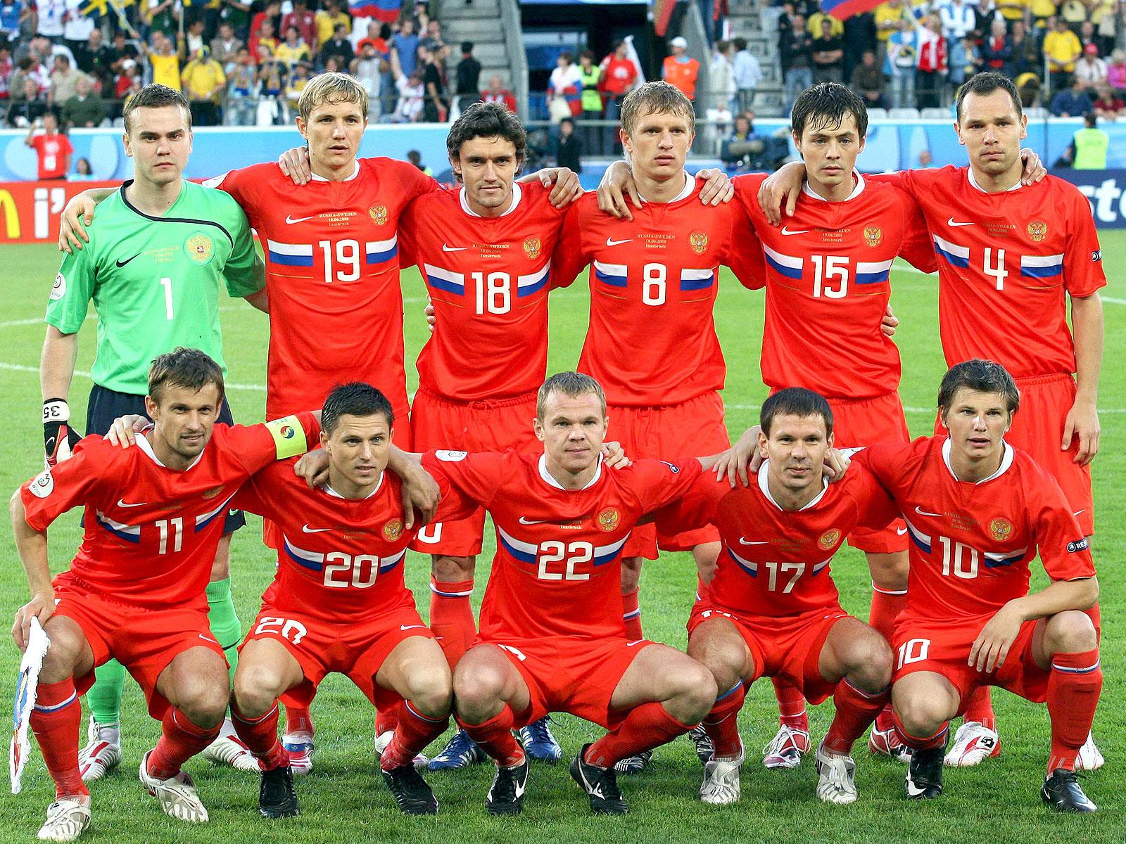 Футбол сборные фото 29 фотография