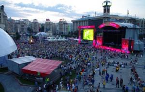 Киев фанзона