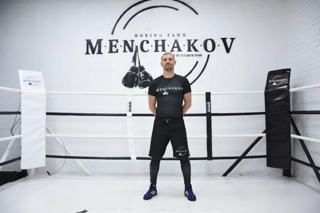 боксерские тренировки у Менчакова