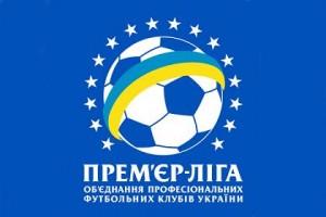 Премьер-лига